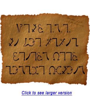 Mysterious language on vellum